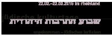 Logo Jüdische Kulturtage